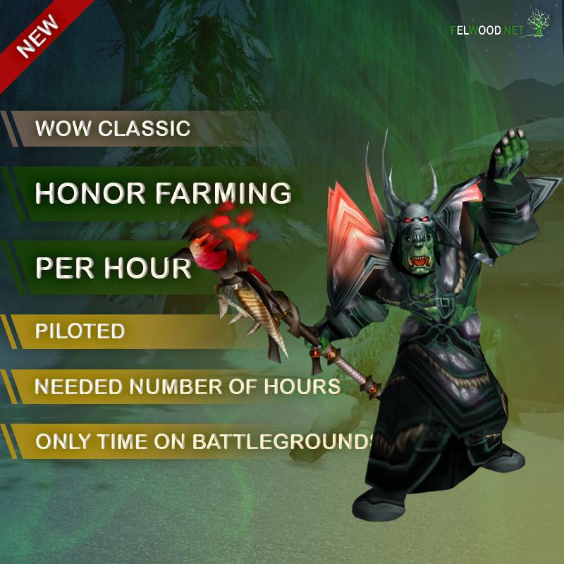 Honor Farming per Hour