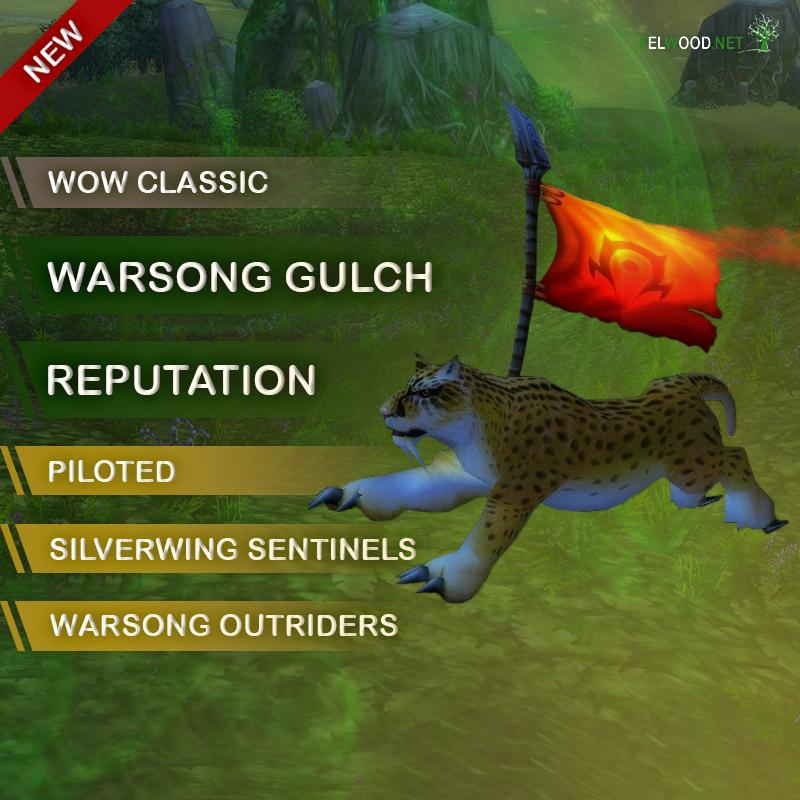 Warsong Gulch Reputation