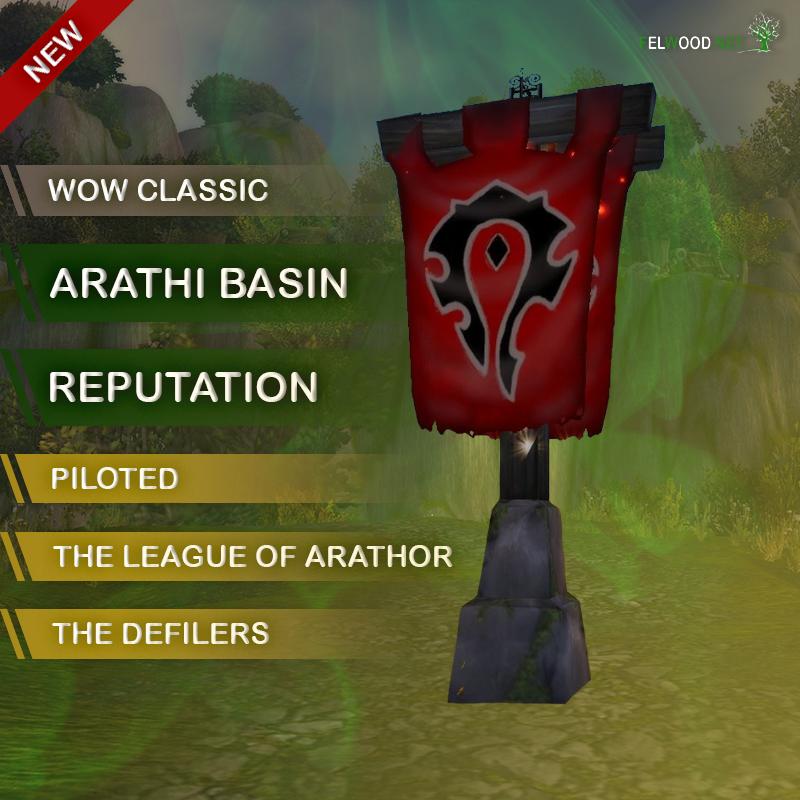 Arathi Basin Reputation