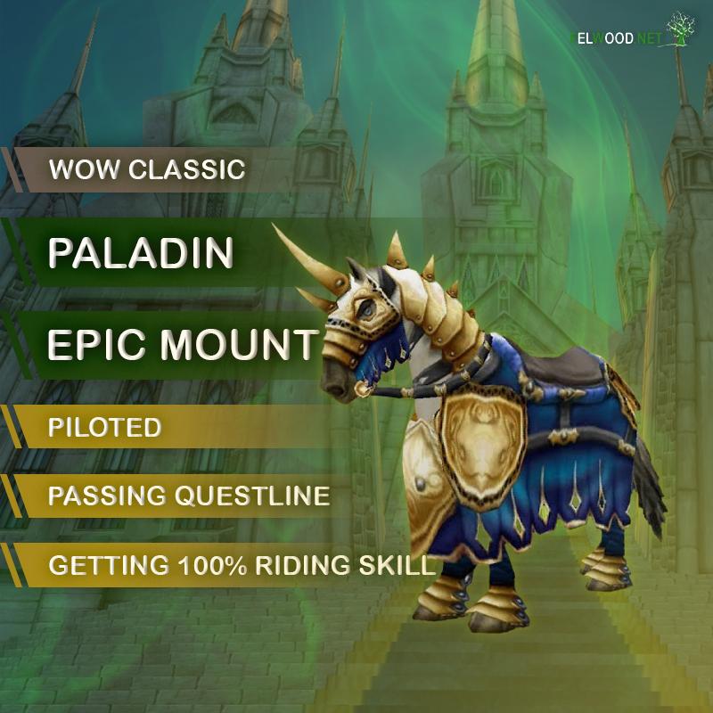 Paladin Epic Mount