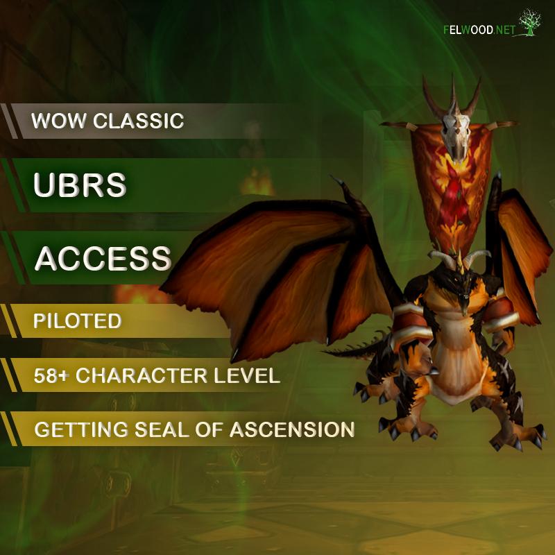 UBRS Access