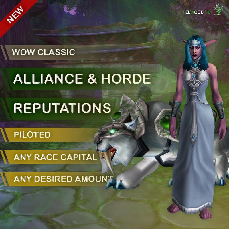 Alliance & Horde Reputations