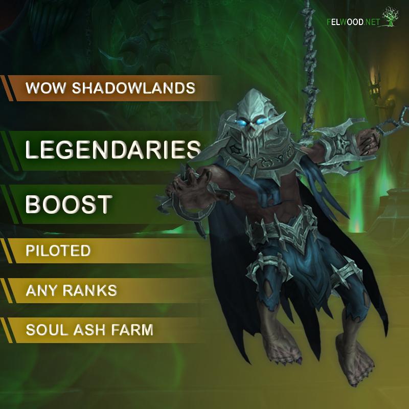 Legendaries Boost